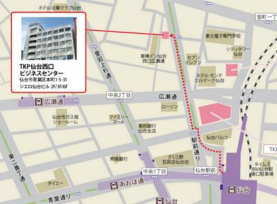 TKP仙台西口ビジネスセンター